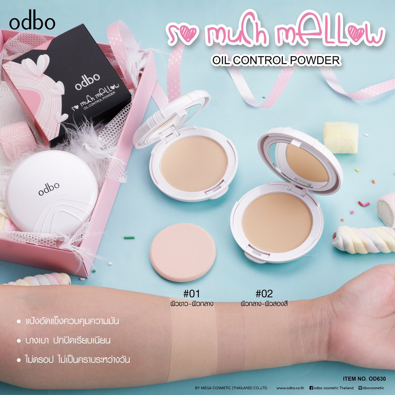 ODBO oil control powder